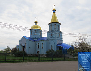 Pohreby (Brovary) Dormition church2.JPG