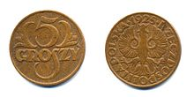 The Gang of 420-1925-Coin-0.05.jpg