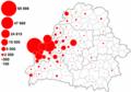 Poles in Belarus distribution, Census 2009.png