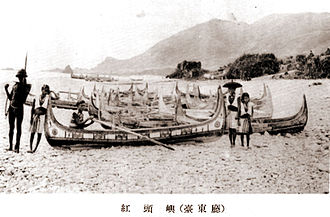 Yami people - Old photo of the Tao people on the shore of Orchid Island, near Taiwan published in a Japanese colonial government publication, ca. 1931.