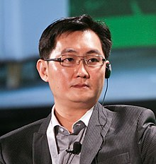 Tencent - Wikipedia