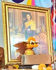 Portrait of Princess Sirindhorn