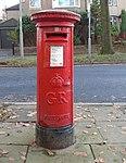 Post box on Dunbabin Road, Liverpool.jpg