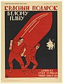 Poster, A Red Present to the White Pan, 1920 (CH 18638823).jpg