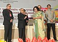 """Pranab Mukherjee presenting the Swarna Kamal Award for Best Non Feature Film """"Tender is the Sight"""" in Non Feature Films Section to the Director, Ms. Torsha Banerjee, at the 62nd National Film Awards Function.jpg"""