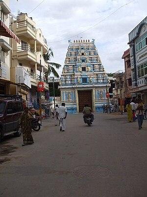 Puttaparthi - Entrance to Prashanti Nilayam ashram from main road