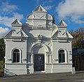 Price Memorial Hall, Launceston 20190424-002.jpg