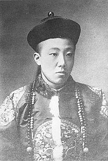 Prince Zhong