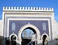 Prospettiva Fez.jpg