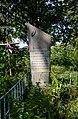 Prylisne Grave of Kovalchuk (YDS 3250).jpg
