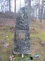 Punaisten 1918 kaatuneiden muistomerkki Padasjoki 1946.jpg