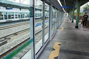 Hoeryong Station - Platform (Line 1)