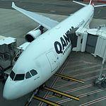 Qantas A330-200 VH-EBN at SYD (25679531633).jpg