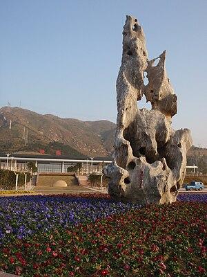 Qingyuan Railway Station - Image: Qingyuan station