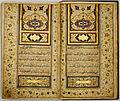 Qur-0301-2b-3a large6inchx300dpi.jpg