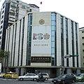 ROC-VAC Taipei City Veterans Service Department 20130118.jpg