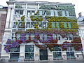 RRA - living facade.jpg