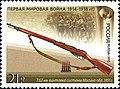 RUSMARKA-1995.jpg