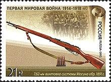 Картинки по запросу винтовка мосина