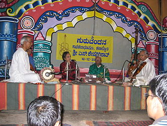 Dr. R. K. Srikantan's carnatic concert on 16 December 2006