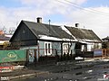 Radom, Przejazd 5 - fotopolska.eu (283462).jpg