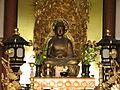Raigouji-Temple02.JPG