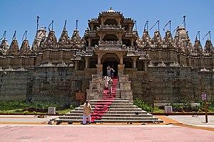Jainismo. 300px-Ranakpur-temple