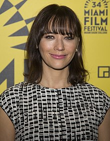 Rashida Jones at 2017 MIFF (cropped).jpg