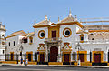 Real Maestranza main entrance Seville Spain.jpg