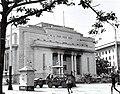 Reserve Bank of India building, Yangon.jpg