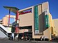 Resona Bank Ebina Branch.jpg