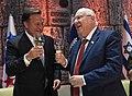 Reuven Rivlin with Juan Carlos Varela in Jerusalem (2588).jpg