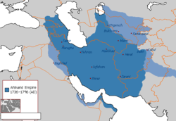 The Afsharid Empire at its greatest extent in 1741–1745 under Nader Shah
