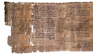Rhind Mathematical Papyrus - A portion of the Rhind Papyrus