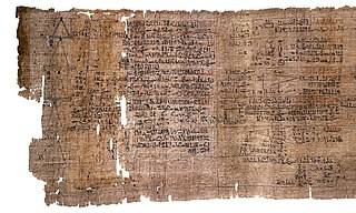 Rhind Mathematical Papyrus example of ancient Egyptian mathematics