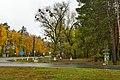 Road to Chernobyl (43204646040).jpg