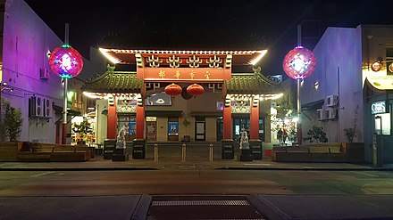 Chinatown entry on Roe Street Roe St Chinatown entrance night.jpg