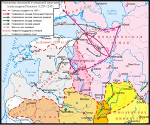 Principality of Pskov - Image: Rus 1240 nevski