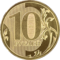 Russia-Coin-10-2009-a.png
