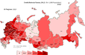 Russia death rates 2012.PNG