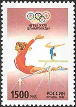 Russia stamp no. 299 - 1996 Summer Olympics.jpg