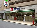 Ryusui Shobo Myoden Store.JPG