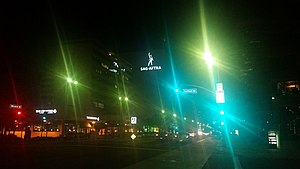SAG-AFTRA - SAG-AFTRA Plaza at night on Wilshire Boulevard, Miracle Mile, Los Angeles