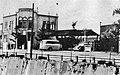 SD-Owari Seto Station-Building 1937 (1).jpg