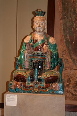 Chinese glazed stoneware statue of a Daoist deity, from the Ming dynasty, 16th century. SFEC BritMus Asia 021.JPG