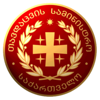 Saakashvili's Georgian Ministry of Defense logo