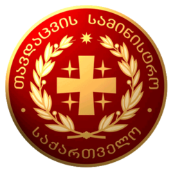 Saakashvili's Georgian Ministry of Defense logo.png