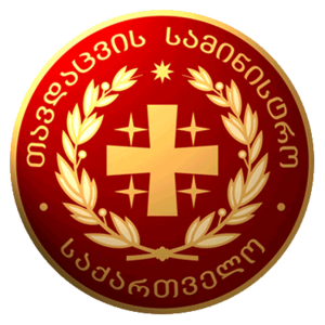 Ministry of Defense of Georgia