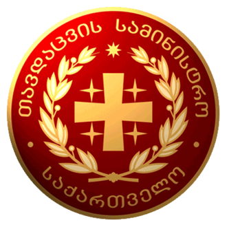 Ministry of Defense of Georgia - Image: Saakashvili's Georgian Ministry of Defense logo