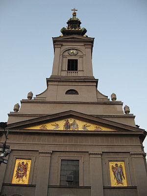 St. Michael's Cathedral, Belgrade - The Cathedral